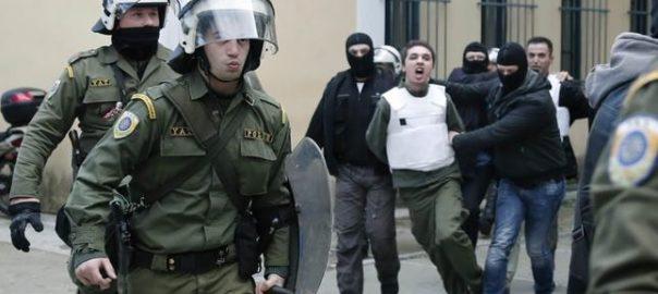 DHKP-C suspects arrest in Athens: the dangerous terrorist